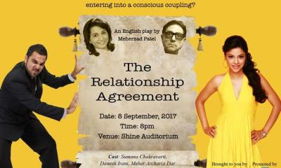 Relationship Agreement